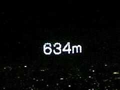 130825_1933010001_2