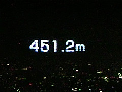 130825_193402_2