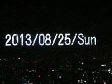 130825_193404