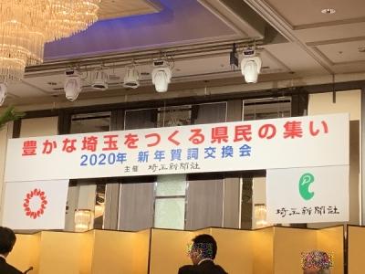 2020_20200108224801