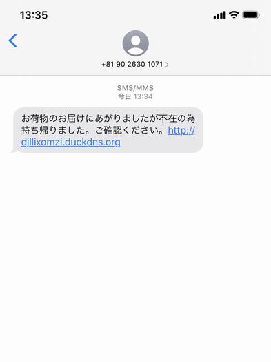 Photo_20201016194106